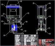 0007 - 1992 - Calentador de agua GLP