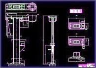 0018 - 1993 - Silla de teatro 1